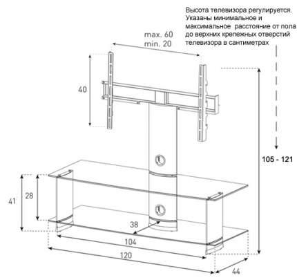Стойка для телевизора Sonorous GLASS-METAL PL 2100 С-SLV Серебристый