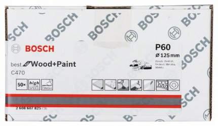 Набор шлифовальных листов Boschв 125мм K60 2608607825