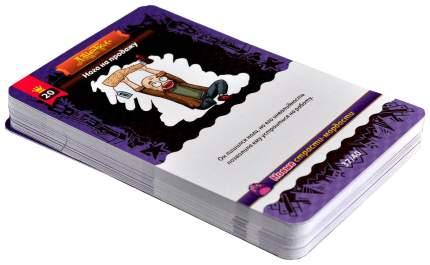 Настольная игра Magellan Данетки. Страсти-мордасти 2 MAG02203