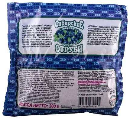 Отруби Сибирская клетчатка пшеничные с черникой 200 г