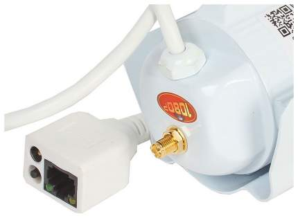 IP-камера VStarcam C8815WIP