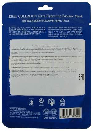 Маска для лица Ekel Collagen Ultra Hydrating Essence Mask 25 г