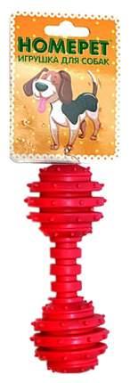 Игрушка для собак HOMEPET Гантель dental с колокольчиком TPR 12см