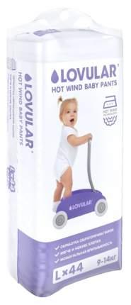 Подгузники-трусики Lovular - Hot Wind L 9-14 Кг, 44 шт./4