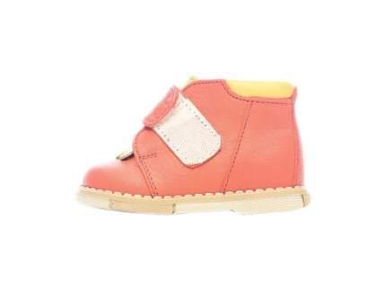 Ботинки Таши Орто 140-23 17 размер