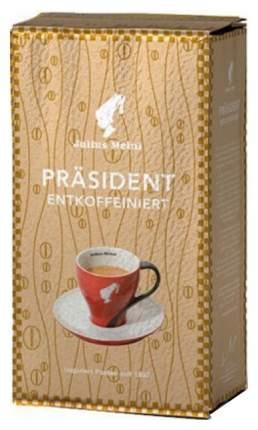 Кофе молотый Julius Meinl president без кофеина 250 г