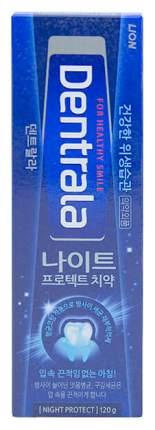 Зубная паста Dentrala Night Protect 120 мл
