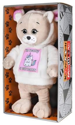 Мягкая игрушка животное Колбаскин&Мышель Мышель в Белом Меховом Худи 20 см