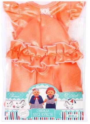 Одежда для кукол и пупсов 38 - 42 см «Платье со шляпкой: солнышко» Colibri