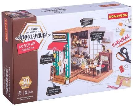Миниатюра интерьерная 3D Bondibon «Румбокс. Кофейня Саймона» ВВ3336-GW