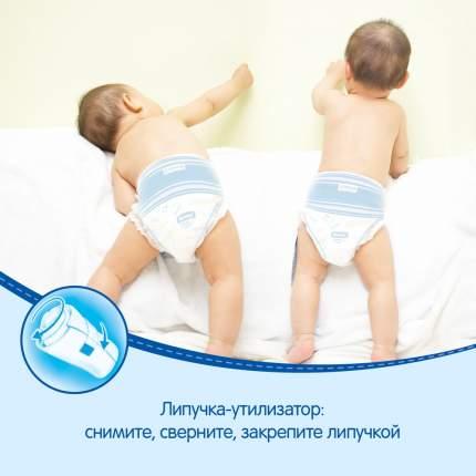 Подгузники-трусики Huggies для мальчика размер 3 (7-11 кг) 19 шт