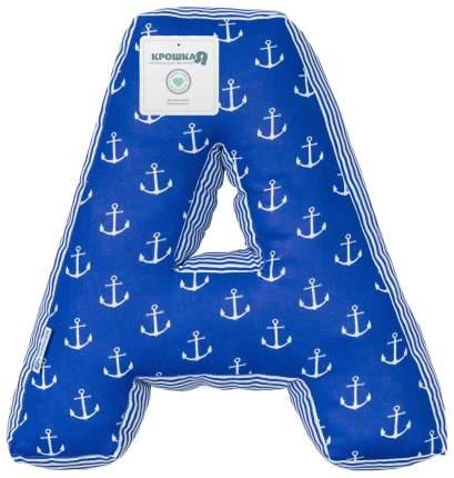 Подушка Крошка Я буква А 35 × 34 см, синий