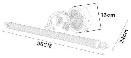 Подсветка для картин светодиодная Arte Lamp A6708AP-1AB Бронза