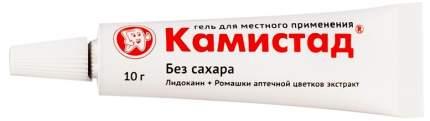 Камистад международный гель 10 г