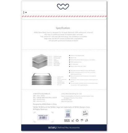 Защитная пленка Wiwu для MacBook Pro 15 2016 (Silver)