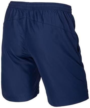 Шорты детские Jogel синие JWS-5301-091 YL