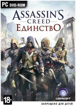 Игра Assassin's Creed: Единство для PC