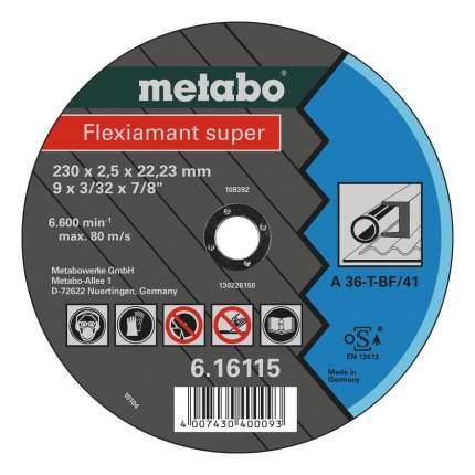 Диск отрезной абразивный по металлу для УШМ metabo 616115000