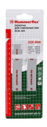 Полотно для сабельных пил Hammer Flex 225-004 (58798)