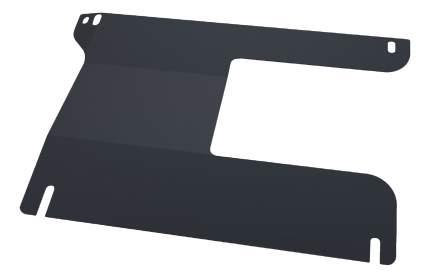 Защита РК (Раздаточной коробки) АвтоБРОНЯ для Ford; Mazda (111.01810.1)