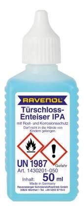 Размораживатель замков RAVENOL Türschlossenteiser IPA 50мл 1430201-050-05-045
