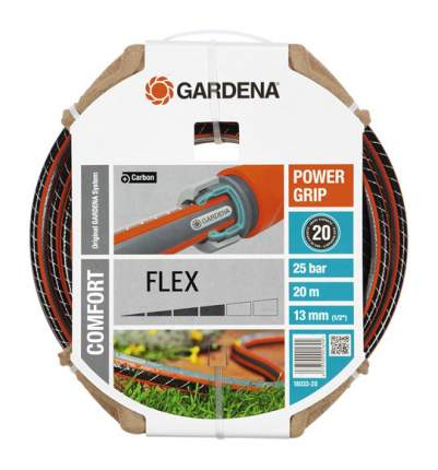 "Шланг для полива Gardena FLEX 1/2"" 18033-20.000.00 20 м"