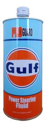 Гидравлическое масло GULF 1л 4932492150313