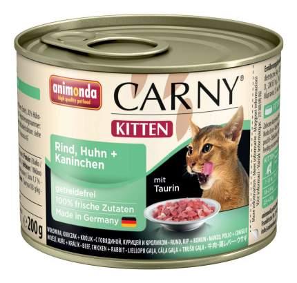 Консервы для котят Animonda Carny Kitten, говядина, курица, кролик, 6шт, 200г