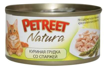 Консервы для кошек Petreet Natura, куриная грудка, спаржа, 24шт по 70г