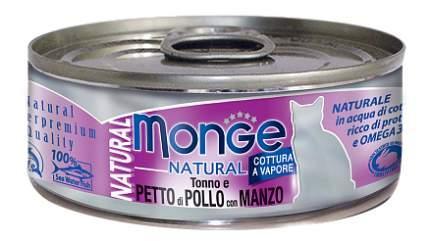 Консервы для кошек Monge Natural, с тунцом, курицей и говядиной, 24шт по 80г