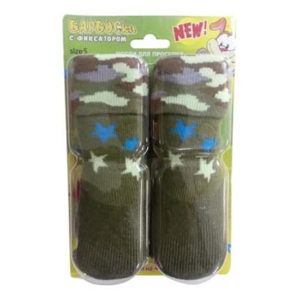 Носки для собак БАРБОСки размер L, XL, 4 шт зеленый
