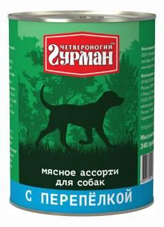 Консервы для собак Четвероногий Гурман Мясное ассорти, перепелка, 340г