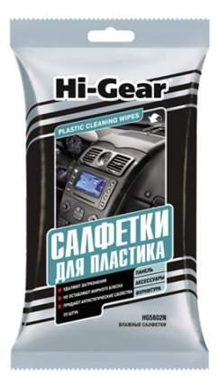 Салфетки для пластика Hi Gear HG5602N