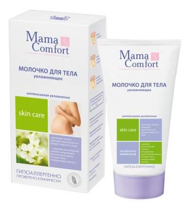 Молочко для тела Mama Comfort Mama Comfort Молочко Для Тела Увлажняющее, 175 Мл