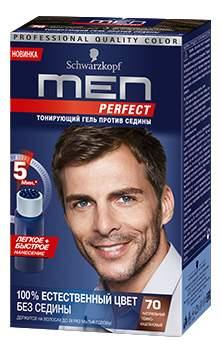 Оттеночный гель MEN PERFECT 70 Темно-каштановый 80 мл