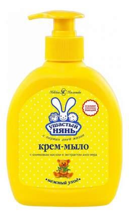 Жидкое мыло Ушастый нянь 12209А70093