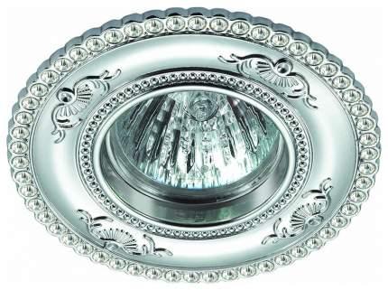 Встраиваемый светильник Novotech Candi 370338