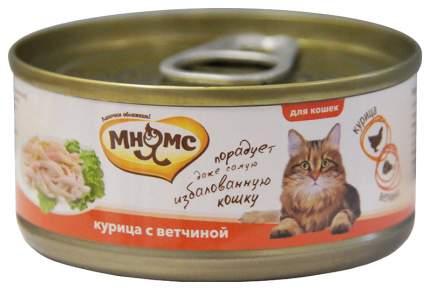 Консервы для кошек Мнямс, курица, ветчина, 70г
