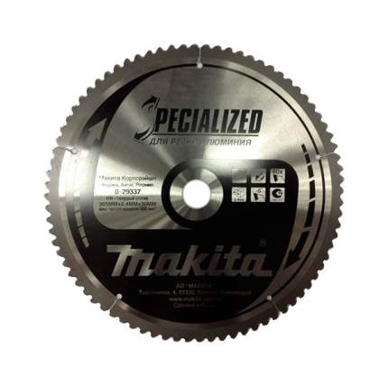 Отрезной диск Makita пильный B-29337