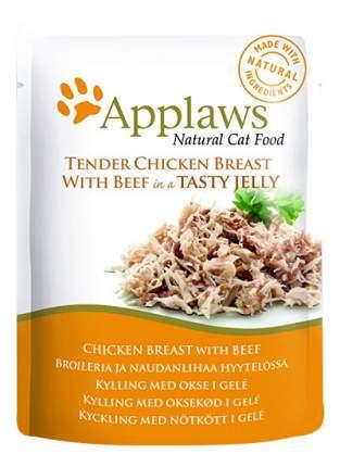 Влажный корм для кошек Applaws, кусочки курицы и говядины в желе, 70г