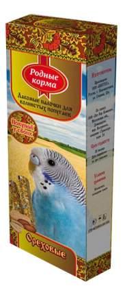 Лакомство для волнистых попугаев Родные Корма палочки ореховые, 2 шт