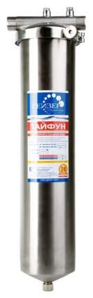 Магистральный фильтр механической отчистки Гейзер Тайфун 20 BB 1