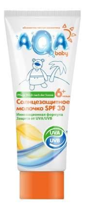 Солнцезащитное средство для детей AQA baby Солнцезащитное молочко (SPF 30) 150 мл