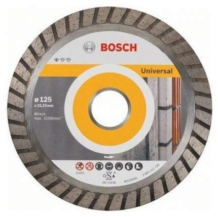 Диск отрезной алмазный Bosch  Stf Universal 125-22,23T 2608602394