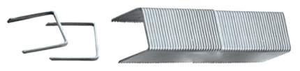 Скобы для электростеплера MATRIX 41140