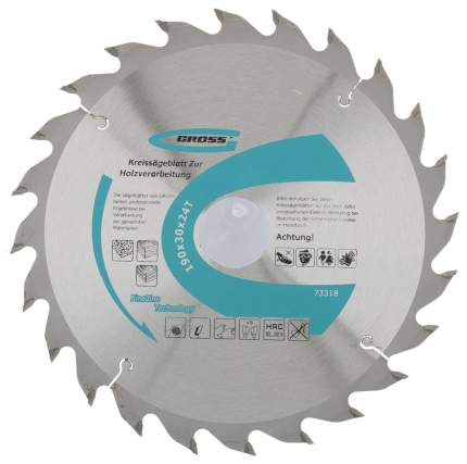 Пильный диск GROSS 73318