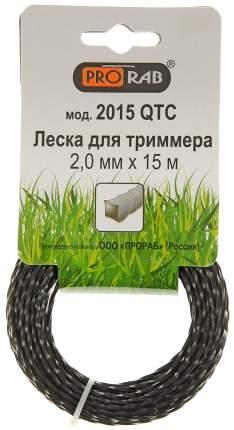 Леска для триммера Prorab 2015QTC О0000000674