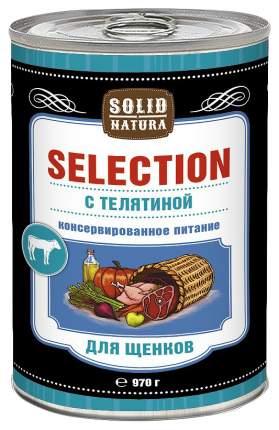 Консервы для щенков SOLID NATURA Selection, телятина, 970г