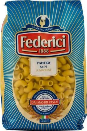 Макаронные изделия Federici lumachine улитки 500 г