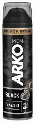 Гель 2 в 1 для бритья Arko Men Black Star 200 мл
